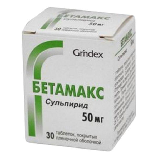 Бетамакс