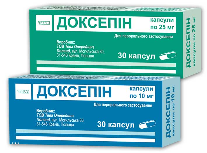Доксепин
